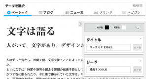 スクリーンショット 2015-05-27 18.35.54
